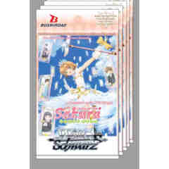 Cardcaptor Sakura Card Supply Pack